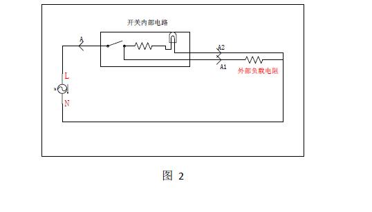 本次实验采用的船形开关是KCD,如图1 所示,本开关是用于交流电电路,开关的指示灯在交流电工作电路中才能点亮。开关公有3 个引脚A1,A,A2。中间的脚为A 脚,是火线的进引脚,A1 脚为火线的出引脚,金色的脚A3 是指示灯的引脚。  开关的连接电路图,如图2 所示。A 脚接火线的引脚,A1 脚接火线的出脚连外部负载接零线,指示灯的引脚接零线。指示灯内部的电路与外部负载电路构成并联电路。  宏聚电子;不断创新的技术---- 创造世界最优秀、最具创新性的产品 宏聚开关;规范高效的服务---- 提供最专业、最