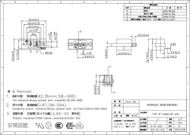电路 电路图 电子 原理图 750_531